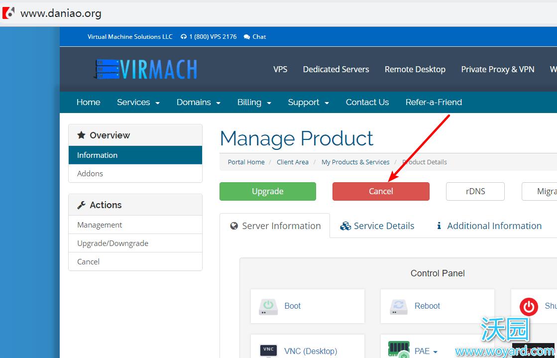 Virmach vps 如何退款的操作教程